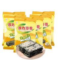 POLI 波力食品 海苔 芝麻脆片 48g