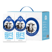 88VIP:三元 极致 低脂纯牛奶 250ml*12盒 *2件