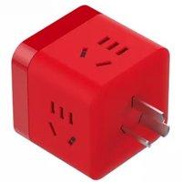 BULL 公牛 魔方智能USB插座 JOY定制版