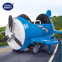Gogo Babyz M129 雙驅兒童電動車 天空藍【遙控+音樂搖擺+前輪避震+單人皮座】