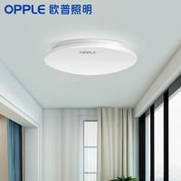 OPPLE 欧普照明 LED过道吸顶灯  6w