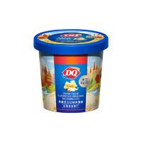 DQ 丹麦芝士冰淇淋(含澳洲坚果仁)90g