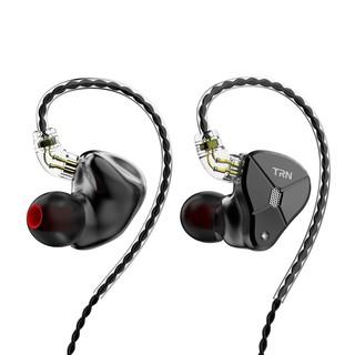 TRN BA5 入耳式动铁有线耳机