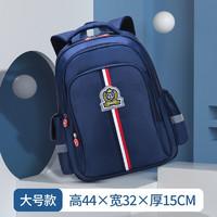 醇龙 儿童书包1-3-4-6一二三四年级双肩减负护脊双肩英伦学院风格定制印logo背包