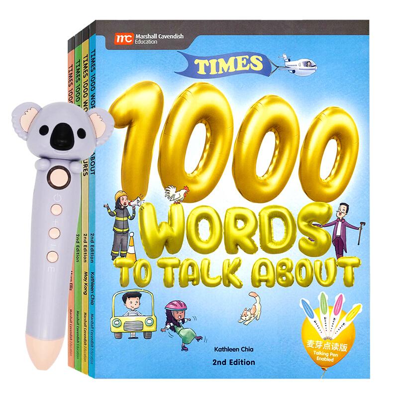 《Times 4000词》(点读版、套装共4册)(内含小考拉点读笔)