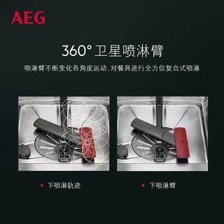 AEG FFB83806PM 嵌入式洗碗机 13套