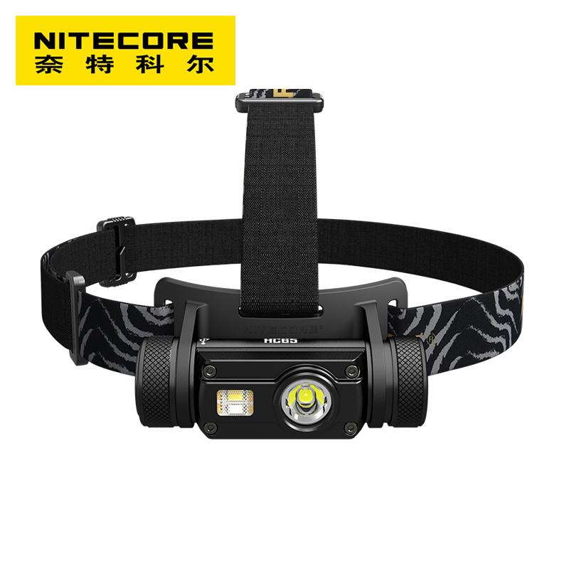 NITECORE奈特科爾HC65戶外高亮usb直充超亮18650頭戴式多光源頭燈