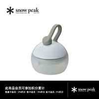 Snow Peak雪峰戶外露營迷你戶外夜燈