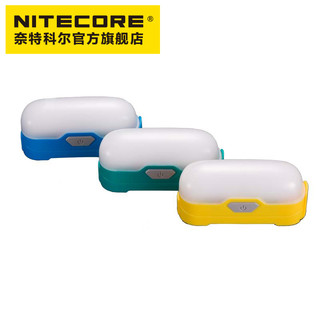 NITECORE奈特科尔LR30高显色性双光源应急灯户外露营摆摊照明灯