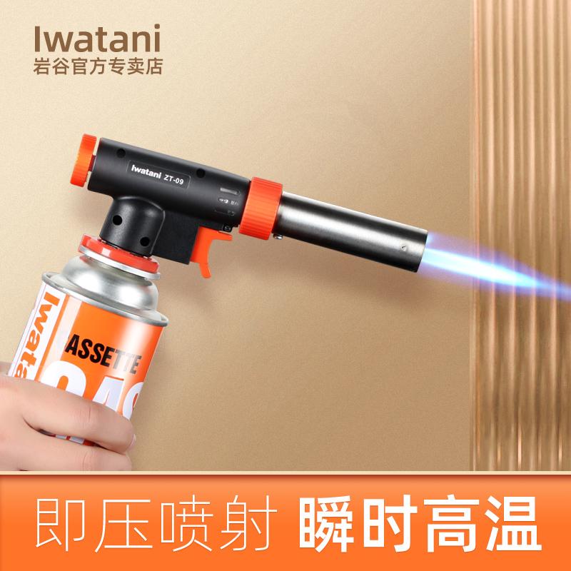巖谷iwatani戶外瓦斯噴槍焊槍烘焙上色槍噴槍頭 高溫噴火槍燒豬毛