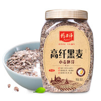 jinglipei 精力沛 高纤黑麦 小麦胚芽麦片 968g