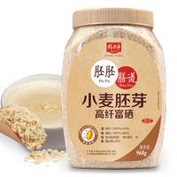 jinglipei 精力沛 胚胚膳道 小麦胚芽麦片 原味 968g
