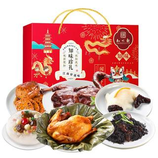 知味观 知味珍礼 酱鸭八宝饭组合 1.71kg