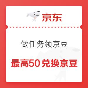 移动专享 : 京东 SK-II自营旗舰店 集鞭炮换京豆