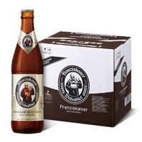 Franziskaner 大棕瓶 德国小麦白啤酒 450ml*12瓶   *3件