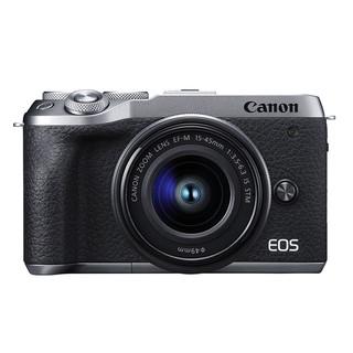Canon 佳能  EOS M6 Mark II APS-C画幅 微单相机 银色 EF-M 15-45mm F3.5 IS STM 变焦镜头 单头套机