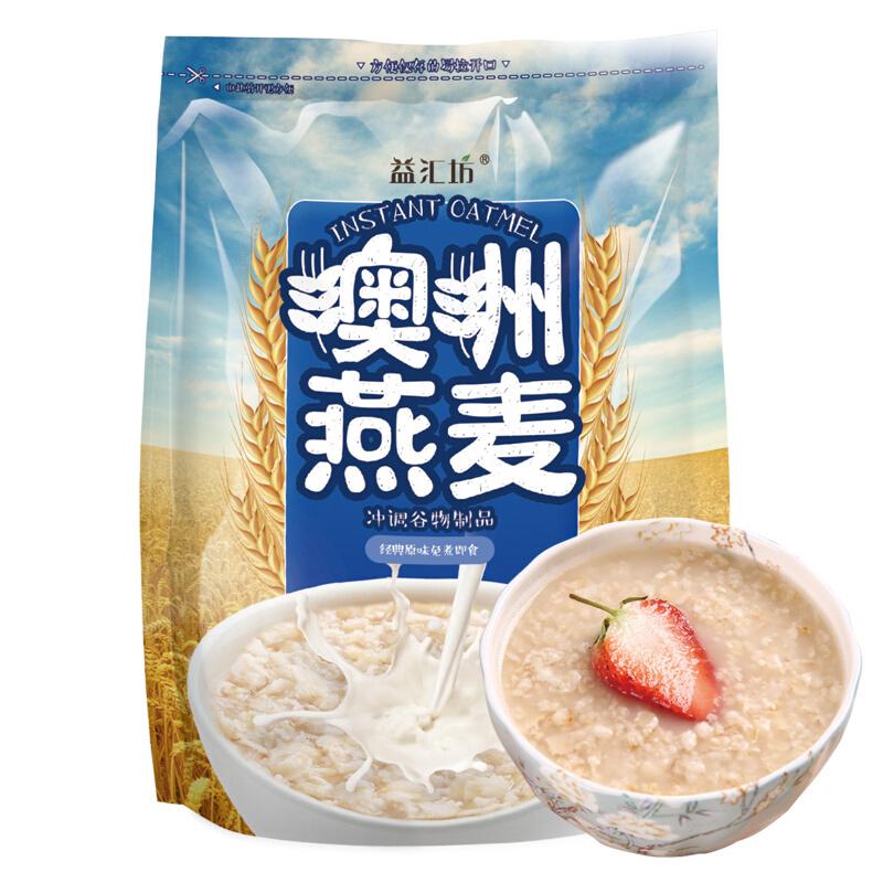 益汇坊 燕麦片  1000g