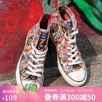 iStep/千里行 高帮帆布鞋春季新款韩版学生手绘经典个性涂鸦休闲鞋男女帆布鞋 红色 38