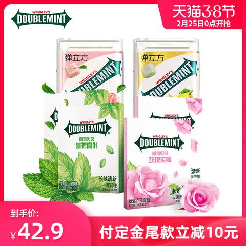 绿箭口香糖新品清新口气糖果茶香弹立方18粒薄荷味12片组合盒装糖