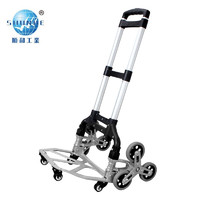 shunhe 顺和  折叠便携式小推车 承重68kg