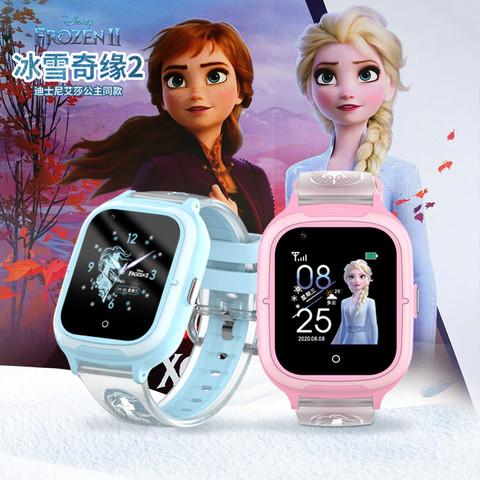 迪士尼电话手表儿童学生防水防摔爱莎公主同款4G全网通视频通话GPS定位多功能女童智能手环适配小米华为手机