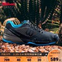 Wilson威爾勝網球鞋男黑色保暖舒適休閑鞋運動鞋女鞋RUSH PRO 2.5 *2件