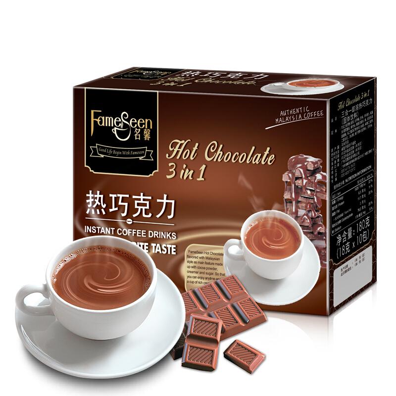 fameseen 名馨  热巧克力 冲饮代餐粉 180g