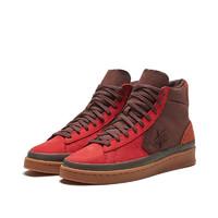 CONVERSE 匡威 Pro Leather 166595C  男女同款高帮休闲鞋