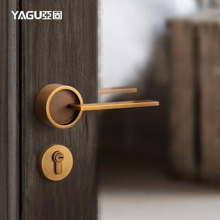 亚固卧室门锁室内北欧静音门锁现代简约磁吸门锁黄古铜美式房门锁