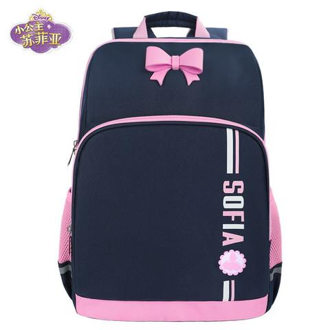 迪士尼(Disney)儿童书包 小学生3-6年级轻便可爱双肩包 苏菲亚公主 BS6754B藏青 *3件