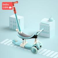 babycare滑板车儿童初学者3轮溜溜车男孩小宝宝三轮滑滑车
