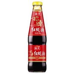 海天 招牌红蚝油 685g+鸡精 +凑单品