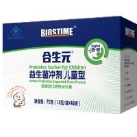 BIOSTIME 合生元 儿童益生菌冲剂72g