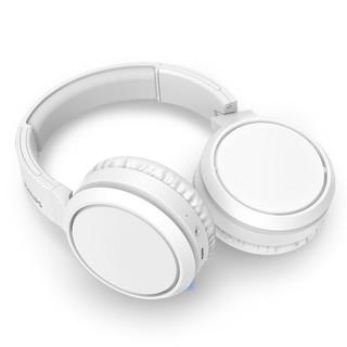 PHILIPS 飞利浦 H5205 头戴式无线蓝牙耳机