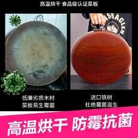 越南切菜板防霉抗菌实木厨房用品家用案板红铁木砧板菜墩整木刀板