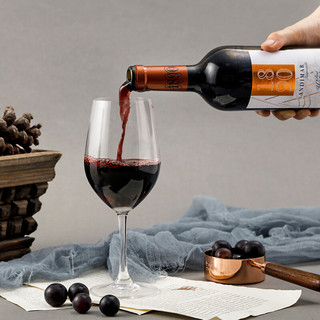 ANDIMAR 爱之湾 1890 红葡萄酒 750ml*6瓶