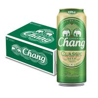 泰象chang beer啤酒泰国原装进口双象 大象牌整箱大麦芽拉格听装罐装330ml500ml瓶黄啤 泰象500ml*24罐装