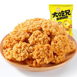 大吃兄糯米锅巴咸鸭蛋黄味 60gx1袋