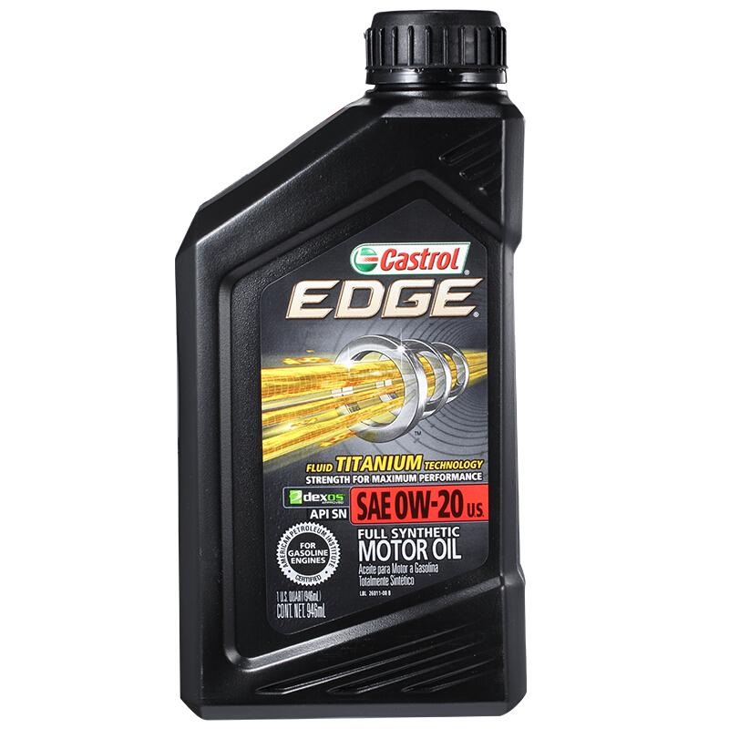 Castrol 嘉实多 极护系列 极护EDGE 0W-20 SN级 全合成机油 1Qt