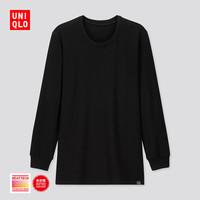 UNIQLO 优衣库 418799 男士圆领T恤