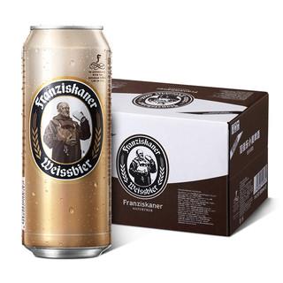Franziskaner 范佳乐 教士啤酒500ml*12听