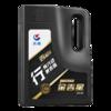 SINOPEC 长城润滑油 5W-30 SN级 全合成机油 4L
