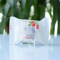 錦大 蔓語雪花酥蔓越莓味青提味2個口味散裝500g約30包結婚慶喜糖休閑零食甜漫語糖果 蔓越莓味