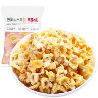 Be&Cheery 百草味 黄金玉米豆 奶油味 70g