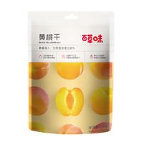 Be&Cheery 百草味 黄桃干  100g *12件