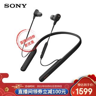 SONY 索尼 WI-1000XM2 颈挂式无线蓝牙耳机