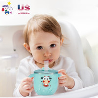 MDB 智慧宝贝 儿童吸管杯 带刻度 180ML +凑单品