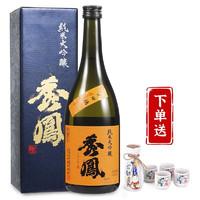 秀凤  二割二分 纯米大吟酿 清酒 720ml