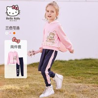 Hello Kitty 凯蒂猫 女童卫衣长裤运动套装