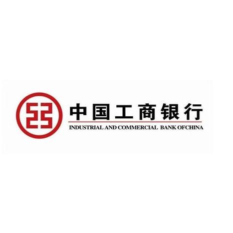 工商银行 X 顺丰速运/喜茶 周一品牌日